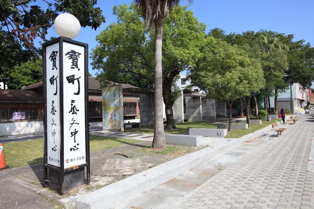 مرکز فرهنگی و هنری ودینگ تایتونگ