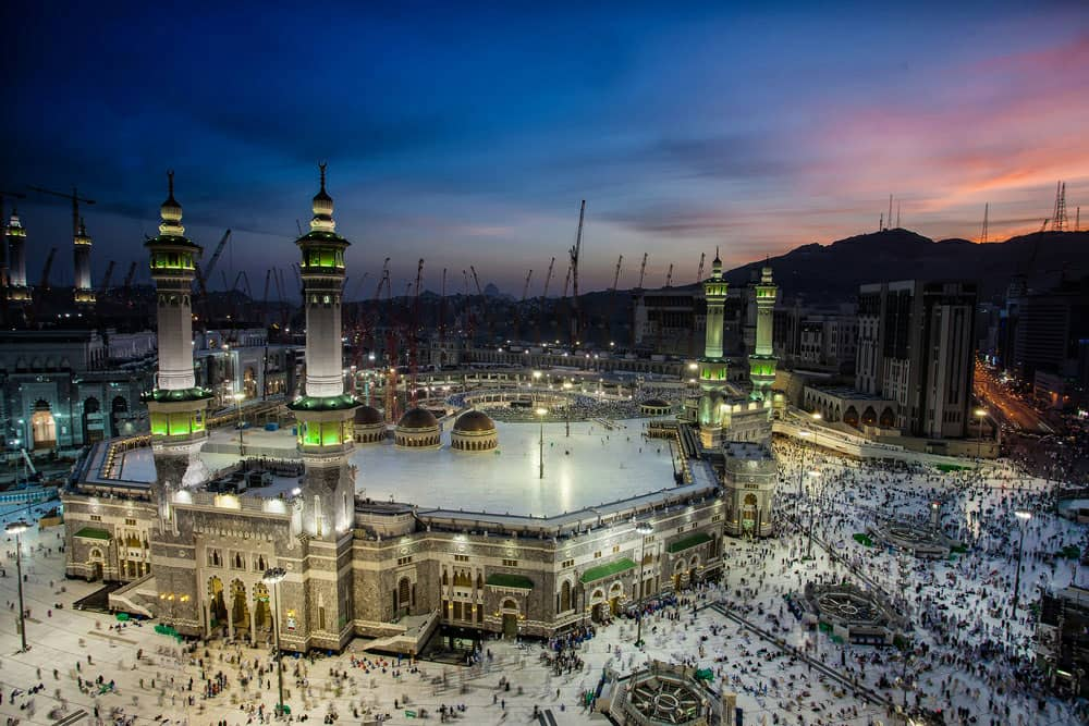 مسجد جامع ،پادشاهی عربستان سعودی